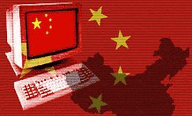 China: Fără internet-cafe noi în 2007!