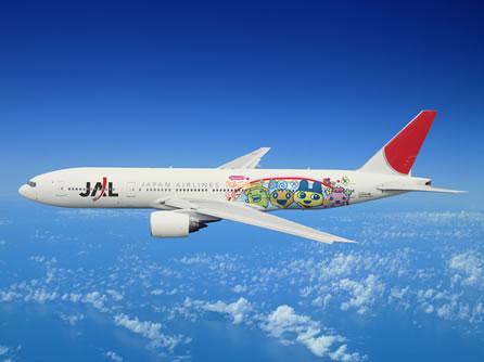 Japan Airlines întâmpină dificultăţi, reduce mai repede personalul