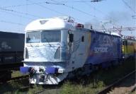 CFR Călători a cumpărat prima locomotivă ce poate atinge 200 km/h