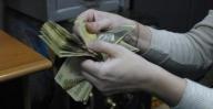 Finanţele se împrumută cu 860 milioane lei
