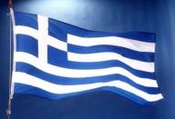 Situaţia economică a Greciei, explozivă