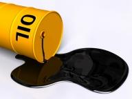 Petrolul a ajuns la 80 de dolari