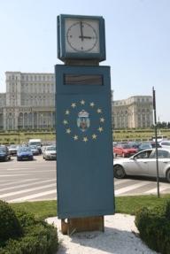 Tranşa a doua de la Banca Mondială, amânată de lipsa Guvernului