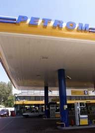Petrom şi-a schimbat denumirea în OMV Petrom
