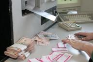 22 de parlamentari cer FMI scăderea salariilor de la BNR, CNVM, CSA. Reacţii dure.