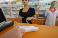 Medicamentele se vor scumpi masiv