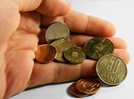 Pensiile nu vor creşte nici în 2011 şi va fi eliminat al 13-lea salariu