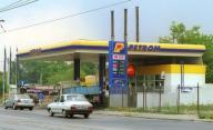OMV Petrom a majorat sâmbătă preţul benzinei cu 9 bani/litru