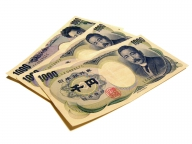 Datoria guvernamentală a Japoniei a trecut în premieră de 900.000 de miliarde de yeni