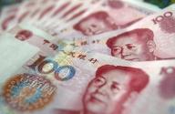 China devine o economie mai puternică decât Japonia