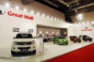 Chinezii de la Great Wall Motor vor să construiască maşini în Bulgaria