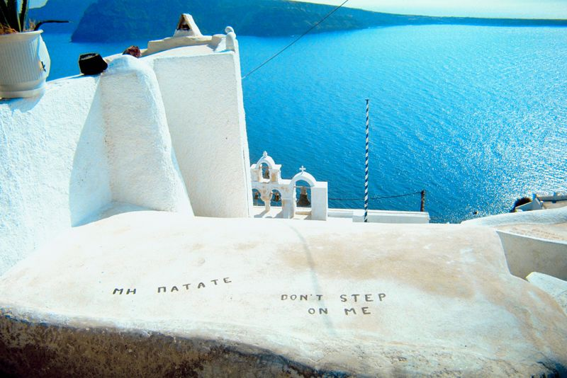 Grecia scapă de faliment: Va primi banii la timp!