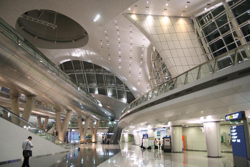 Cum arată cel mai bun aeroport din lume