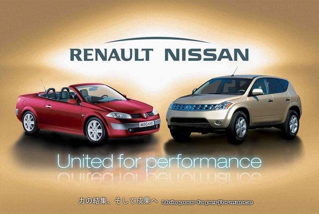Renault şi Nissan vor economii anuale de 4,3 miliarde de euro