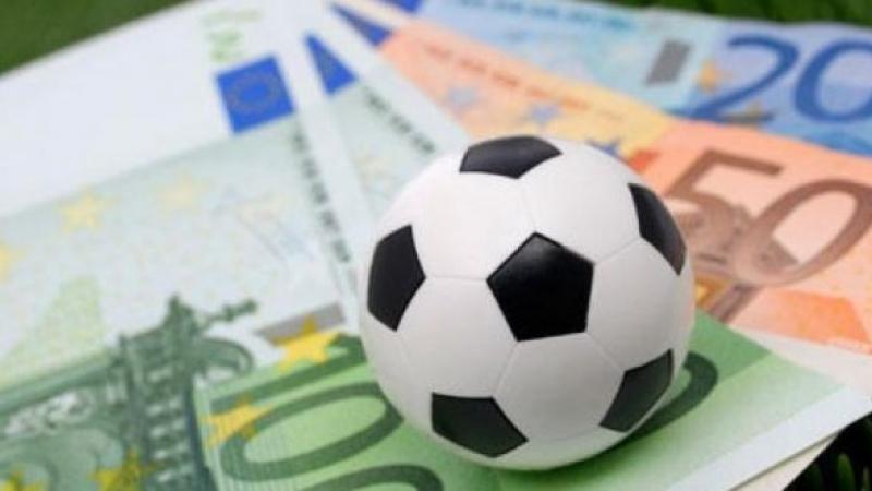 Case de pariuri online | Top agenții de pariuri în România