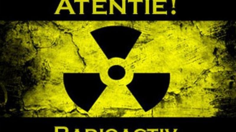 Anunț oficial al DSP după accidentul nuclear din Rusia! Ce spun măsurătorile din România