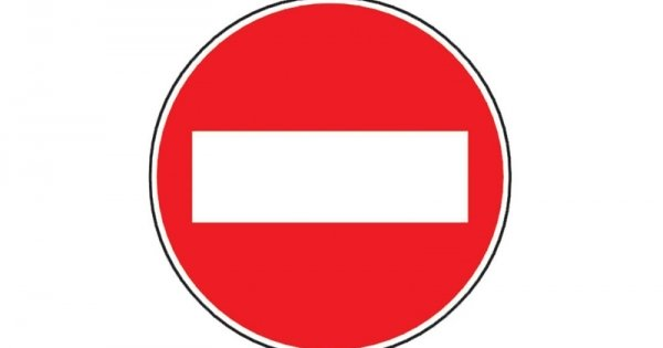 Premieră în România! E primul oraş care interzice asta! Se întâmplă chiar de luna viitoare weekend
