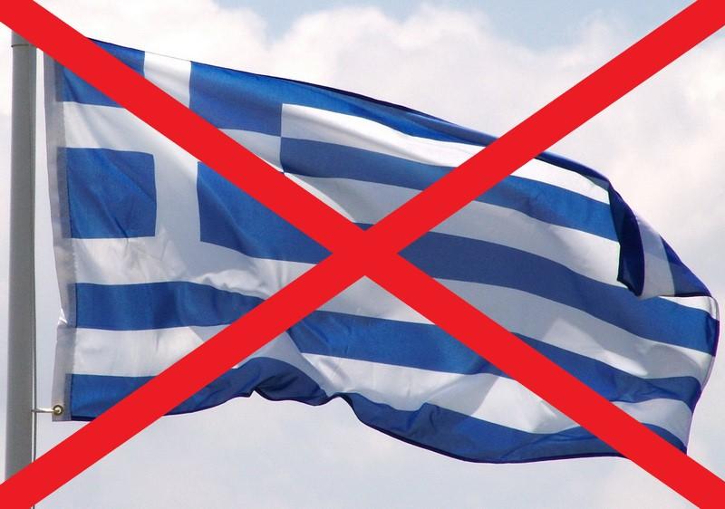 Alertă! Lovitură totală pentru români: Ar putea avea interzis în Grecia (Presă)