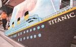 Titanicul va fi reconstruit, cu dotări de secol XXI. CUM va arăta nava