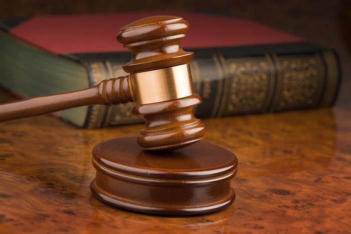 Tribunalul a respins cererea de arestare a vicepreşedintelui Camerei de Comerţ