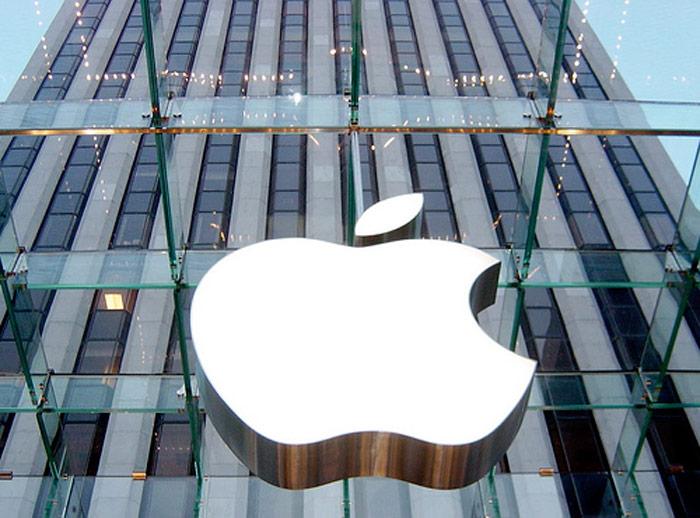 INCREDIBIL: Apple a atins o valoare de piaţă de 600 miliarde dolari
