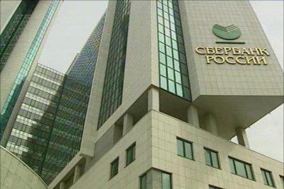 Sberbank vrea să-şi extindă activităţile în Europa Centrală şi de Est