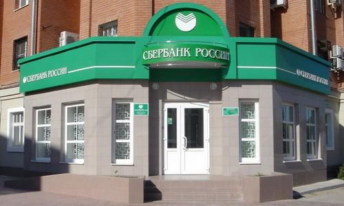 Sberbank nu intenţionează să intre pe piaţa din România