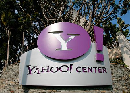 Cum funcţionează şi cum te protejezi de efectele atacului ce a vizat Yahoo!