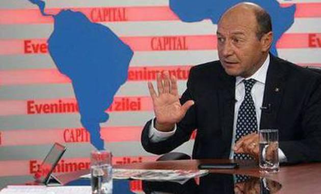 Băsescu: Va mai dura câţiva ani până să abordăm moneda unică