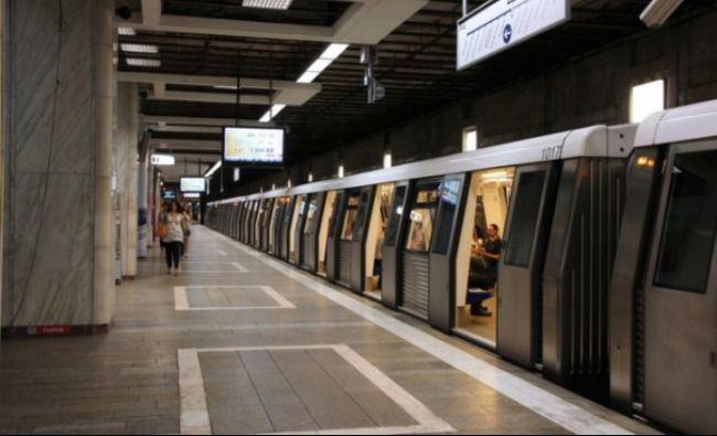 Veşti bune pentru bucureşteni! Metroul de Drumul Taberei mai face un pas. Când e gata totul