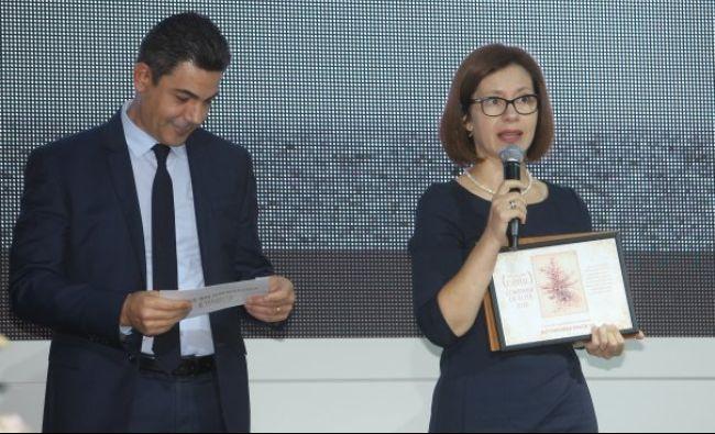 """Gala Capital Companii de Elită: """"Liderul exporturilor româneşti"""""""