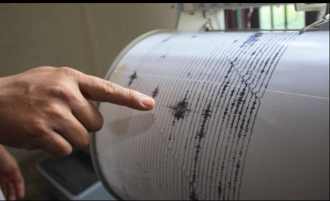 Cutremur în România, produs cu puţin timp în urmă! L-ați simțit?