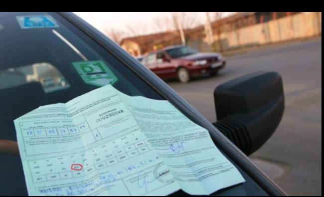 Atenție! Toți românii cu mașini înmatriculate în Anglia, Bulgaria, Italia sau Spania sunt vizați