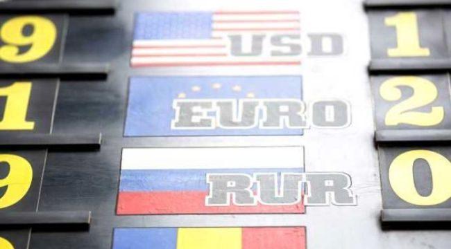 Cutremur valutar în România: Cursul leu-euro s-ar deprecia imediat