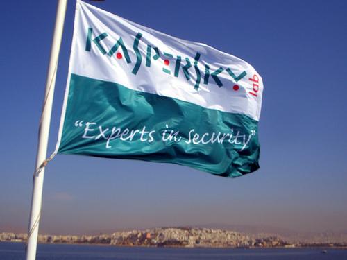 Kaspersky a lansat prima soluţie de securitate a companiei pentru medii virtualizate