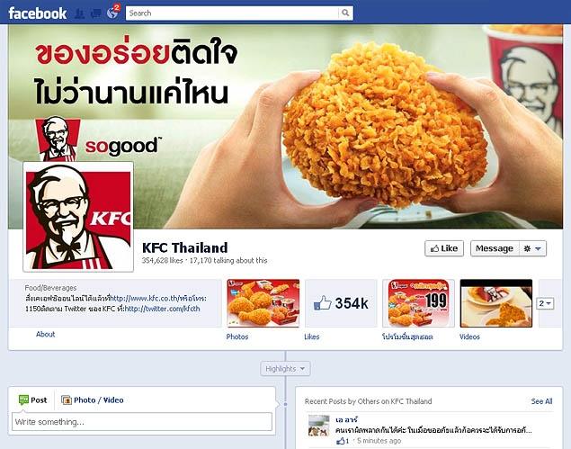 Gafa pe care a comis-o KFC Thailanda după cutremurul din Indonezia!