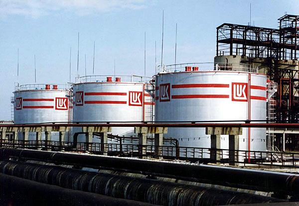 Lukoil a cumpărat 59 de benzinării în Olanda şi Belgia