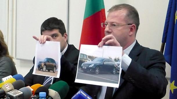 Bulgarii încep confiscarea averilor nejustificate