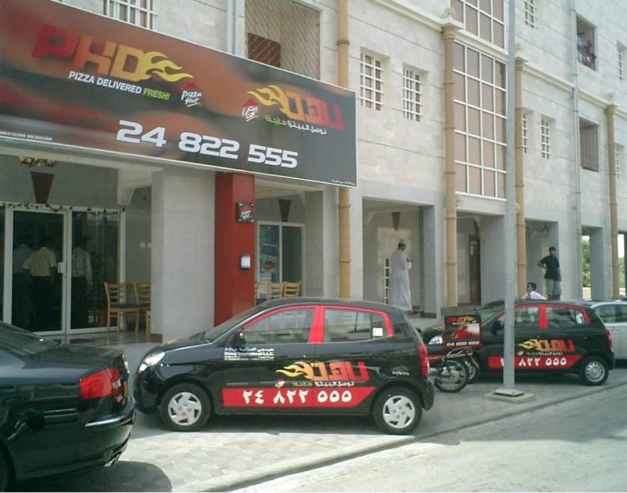 Pizza Hut pregăteşte ieşirea cu PHD în provincie
