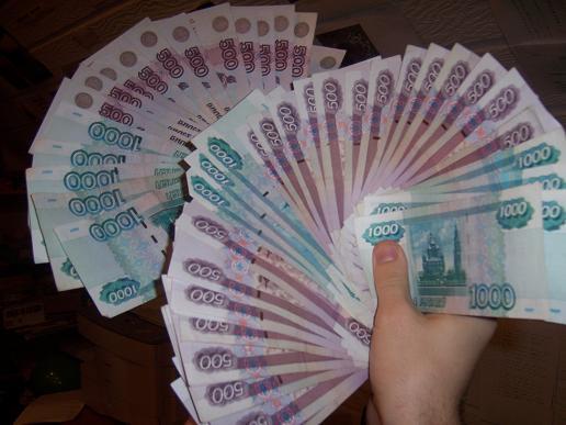 Cea mai falsificată bancontă din Rusia. Vezi ce prejudiciu a fost descoperit în 2011