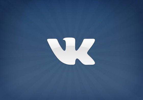 cum arată un simbol vk)